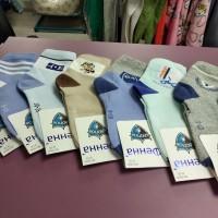 Носки детские для мальчиков и для девочек от 9 до 10 лет Фенна размер 30-35 (DM220065114NS)