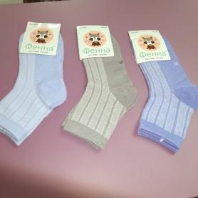 Носки детские для мальчиков Фенна размер 30-35 (DM220065115NS)