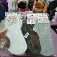 Мужские носки, следы-носки, носки короткие хлопок, следы (DM220075NS)