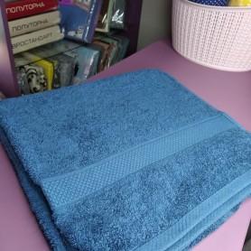 Синее махровое турецкое полотенце для рук и лица 50 * 90 см хлопок Косичка (DM50901234DM)