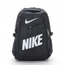 Большой рюкзак Nike черный спортивный повседневный с белой надписью (DM1041CL)