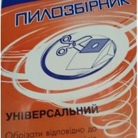 Мешок бумажный для пылесоса универсальный (DM2032VL)