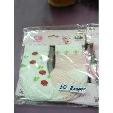 Носки детские для новорожденных от 0 до 6 месяцев (DM220060NS)