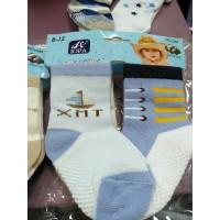 Носки детские для детей от 6 до 12 месяцев (DM220066NS)