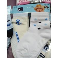 Носки детские для детей от 12 до 18 мес Турция (DM220067NS)