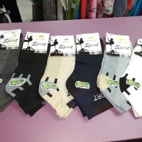 Белые носки, черные носки, серые носки Корона короткие размер 37-42 (DM2200681NS)