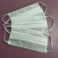Белые медицинские защитные трехслойные флизелиновые одноразовые маски на резинках (DM25022020NV)